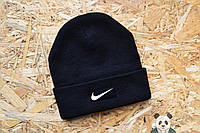 Шапка Nike Beanie (Дропшиппинг)