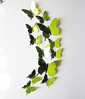 Объемные 3D бабочки зеркальные, зеленые.