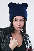 Женская шапка с ушками синяя