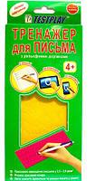 Тренажер для письма, Украинский алфавит, Тестплей