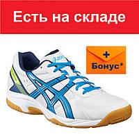 Кроссовки для волейбола, бадминтона, сквоша мужские ASICS Gel-Visioncourt
