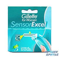 Кассеты Gillette Sensor XL женские уп 5 шт