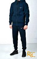 Спортивный костюм Nike blue (зима)