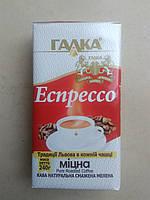 "Кава мелена ""Еспрессо "" 240г"