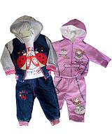 Нове надходження теплих дитячих костюмів!