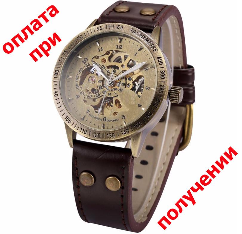 d28564775a16 Мужские механические часы скелетон (Winner) SHEN Skeleton АВТОПОДЗАВОД  БРОНЗА