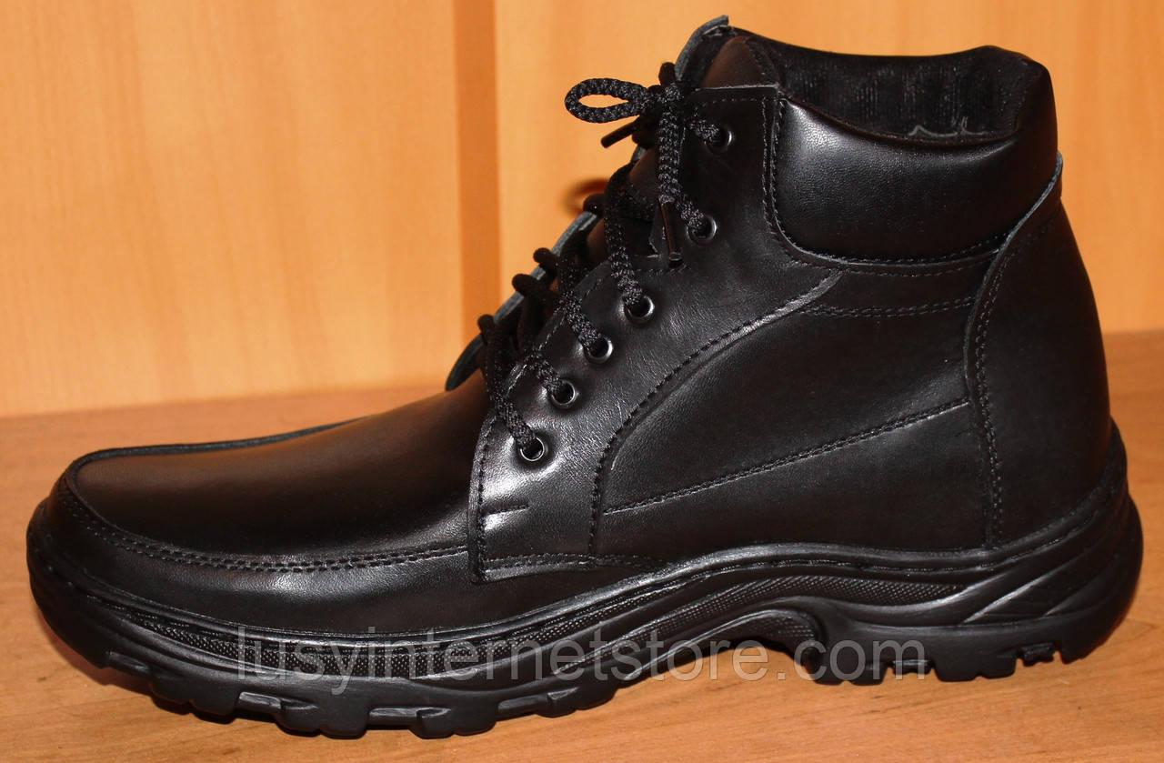 220a366d1 Ботинки мужские зимние черные на шнурках, кожаные зимние мужские ботинки  шнуровка модель АМ350