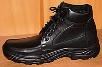 Ботинки мужские зимние черные на шнурках, кожаные зимние мужские ботинки шнуровка модель АМ350