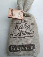 Кава смажена зерно 250г