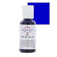 Краска гелевая пищевая (Королевский Синий) Royal Blue
