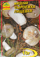 Мицелий гриба Сыроежка Пищевая 10г.