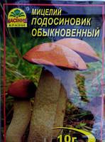 Мицелий гриба Подосиновик обыкновенный 10г.