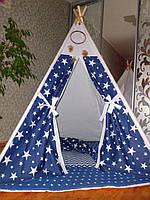 """Детский игровой домик, вигвам, палатка, шатер, шалаш """"Звездочёт"""""""