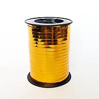"Лента золотая ""Металл"" 0,5 см х 250 ярдов"