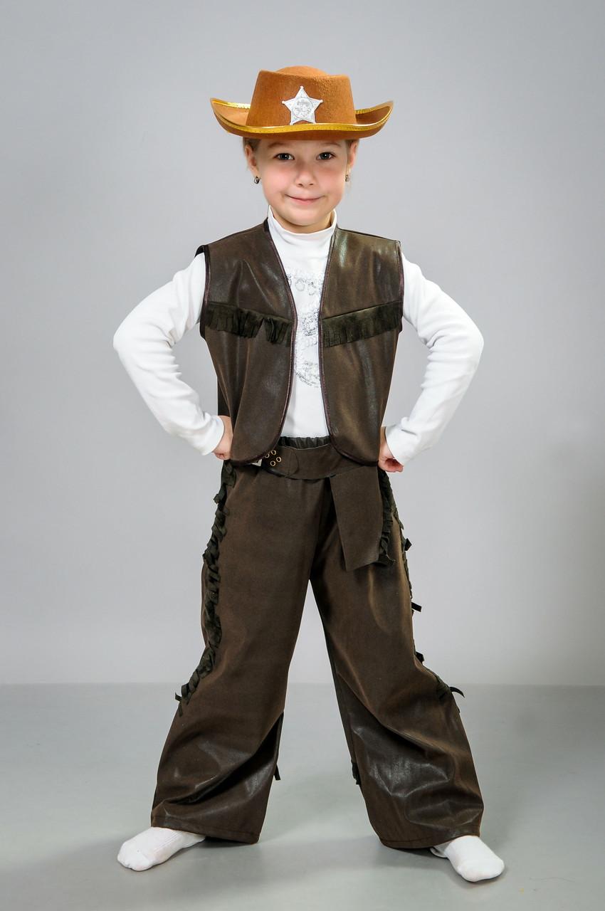 Детские Карнавальные костюмы для детей: продажа, цена в ... - photo#26
