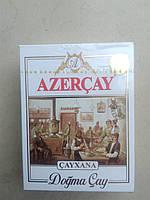 Чай 100гр - Azercay Buket