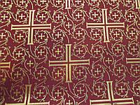 """Тканина церковна """"Хрест візантійський""""  Комбі бордо 1,60м"""