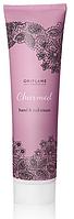 Oriflame Charmed питательный крем для рук и ногтей 150мл крем (оригинал подлинник  Польша)