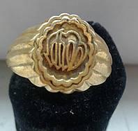 Кольцо с мусульманским знаком.