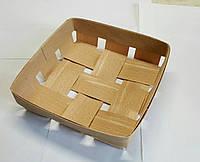 Корзина из букового шпона квадратная 12.5 см на 12.5 см