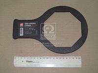 Ключ колпака ступицы (восьмигр-к) SW 120 BPW (ДК) sw 120s