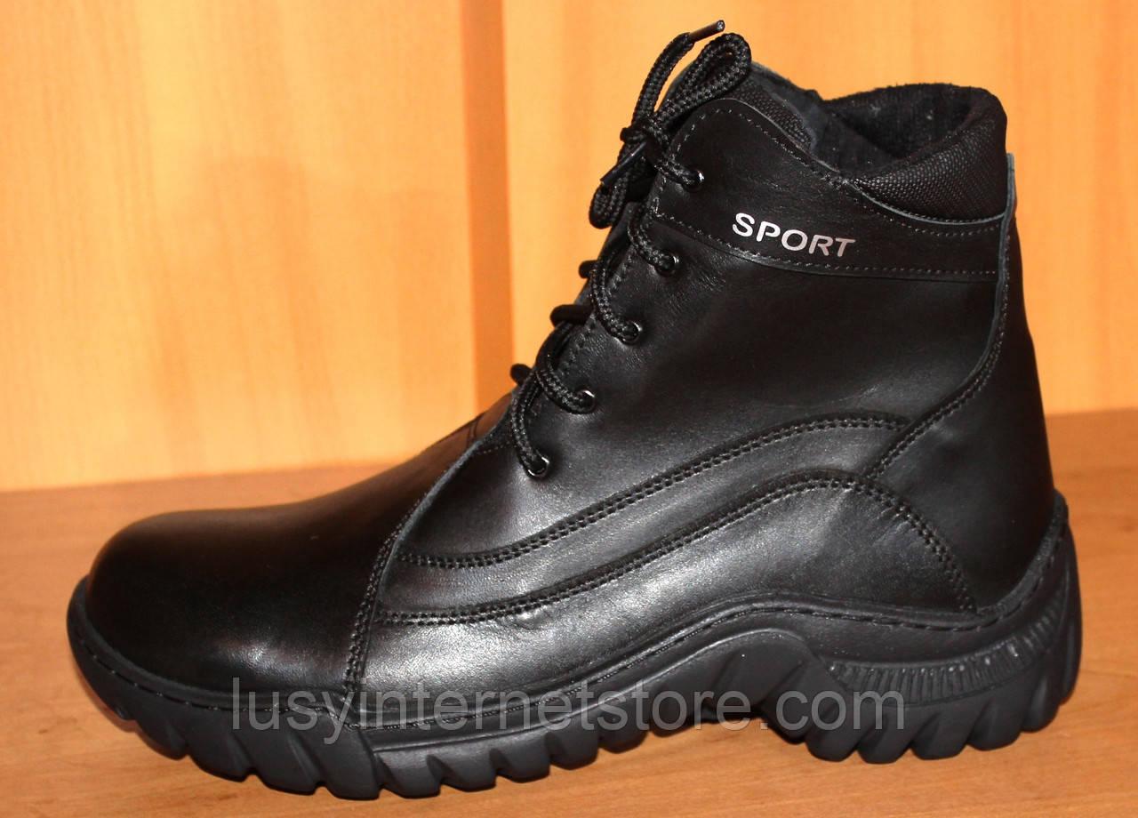 Подростковые ботинки зимние кожаные черные на шнурках, подростковая зимняя  обувь от производителя мод. АМП 34af331a4a6