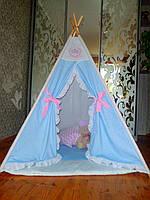 """Детский игровой домик, вигвам, палатка, шатер, шалаш """"Принцесса"""""""