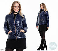 Женская весенняя куртка размеры 48 50 52