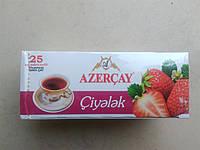 Чай 50гр пак. - Azercay Клубніка