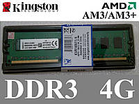 Kingston DDR3 4096MB 1600MHz PC3-12800