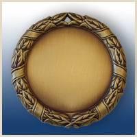 Медаль Д 8 Д d-70 мм