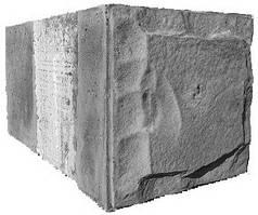 Блок рядовой половинчатый БР 20.20.40 многослойный теплоэффективный стеновой блок