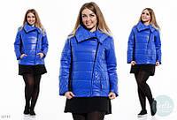 Женская куртка косуха на синтепоне