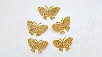 Бабочки с глиттером тканевые заготовки Золотые 4 см 5 шт/уп