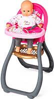 Стульчик для кормления Baby Nurse с аксессуарами Smoby 220310