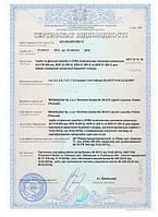 Сертификат УкрСЕПРО на трубы