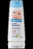 Детский лосьон для тела для сверхчувствительной кожи Babylove Ultra Sensitive Körperlotion