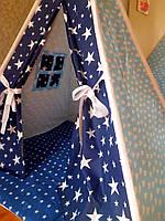 """Детский игровой домик, вигвам, палатка, шатер, шалаш """"Звезды в облаках"""", фото 1"""