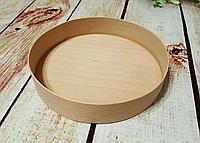 Тубус из букового шпона, диаметр 14 см
