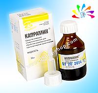 Капрамин - гемостатичесская жидкость, 30мл
