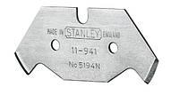 Лезвие ножа 5194 для ламинированных материалов 5шт.  (замена)