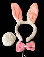 Ушки зайчика набор (ушки, хвостик, бабочка), розовые на белом обруче