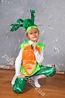 Карнавальный костюм Морковь