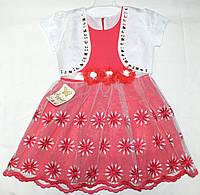 Платье 3-4-5-6 лет Турция Снежинка Коралл