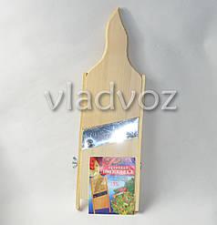 Шинкування дерев'яна для капусти, терка ніж