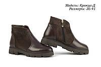 Женская обувь от украинского производителя, фото 1