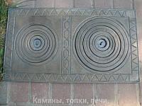 Чугунная плита для печи, печная плита на два кольца 70 х 40