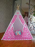 """Детский игровой домик, вигвам, палатка, шатер, шалаш """"Розовое созвездие"""""""