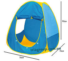 Детская игровая палатка кемпинг, фото 3