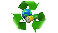 Утилизация батареек, аккумуляторов